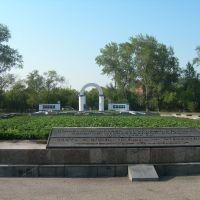 Памятник Воинам-Шадринцам, погибшим в ВОВ, Шадринск