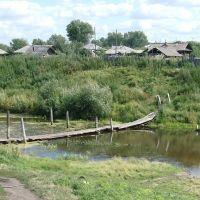 Мостовка на Береговой, Шатрово
