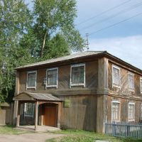 Музей, Шатрово