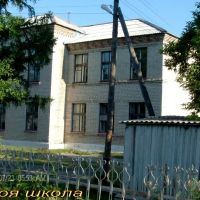 Школа, Шатрово