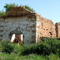 Руины, Шатрово