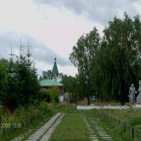 В парке, Шатрово