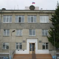 Администрация Шумихинского р-на, Курганской обл, Шумиха
