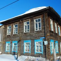 Дом первопоселенца, Шумиха