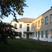 Школа №1, Щучье