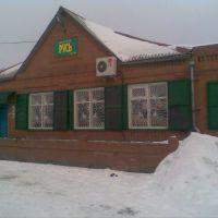 Магазин-Русь, Щучье