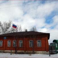 Здание бывшей почты, Щучье