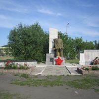 солдат, Щучье