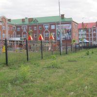 новая школа 3, Щучье