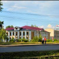 Союз армян России, Альменево