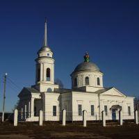Церковь Святой Троицы, Белая