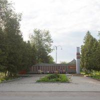 Мемориал в Глушково, Глушково