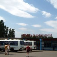 Bus station in Gorshechnoye, Горшечное