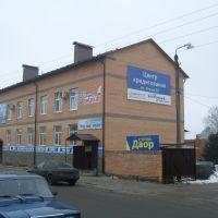 Story yard, Дмитриев-Льговский