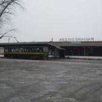 Bus, Дмитриев-Льговский