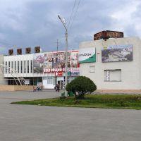 Кинотеатр, Железногорск