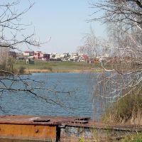 The Pond, Железногорск