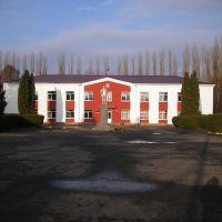 Администрация Касторенского района, Касторное