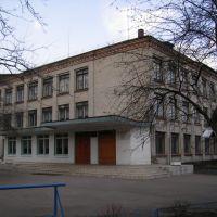 Средняя школа № 1  п. Касторное, Касторное