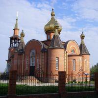 Собор, Конышевка