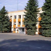 Администрация, Конышевка