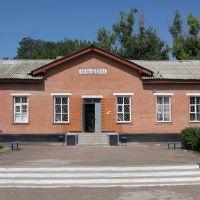 Вокзал ст. Конышевка, Конышевка