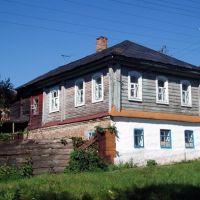 29 Chumakovskaya street, Курск