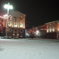 Red Square, Курск