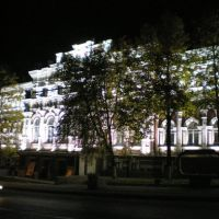 Midnight on Sonin street, Курск
