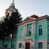 History museum, Курск