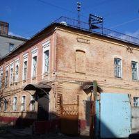 Radio house, Курск