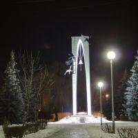 Стелла, Курчатов