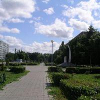 kurchatov ii, Курчатов