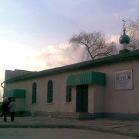 Временое здание Церкви Серафима Саровского, г.Курчтов (вид с блези), Курчатов