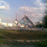 Аллея, и стелла 40 лет городу Курчатову, Курчатов