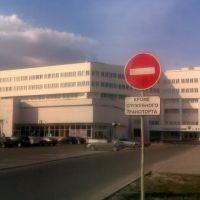 Администрация - площадь И.В. Курчатова, Курчатов