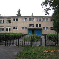 Детский сад №2 г. Курчатова, Курчатов