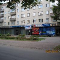 """книжный магазин """"Родничок"""", Курчатов"""
