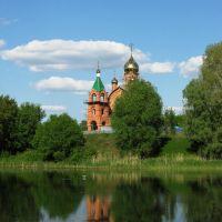 Новодел на старом месте, Курчатов