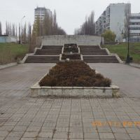 Лестница на набережную, Курчатов