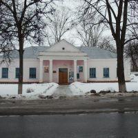 Кинотеатр Восток, Кшенский