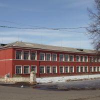 Школа№1, Кшенский