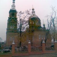"""Никольский Собор - в Центре г.Льгов """"Осень"""", Льгов"""