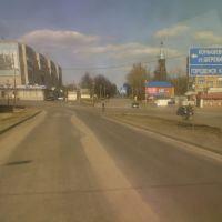 """вид на улицу Красная - """"с Моста"""", Льгов"""