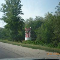 Башня Шамиля , Льгов, Льгов