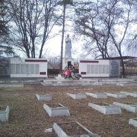 Военное кладбище, Льгов