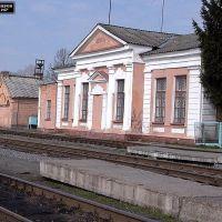Вокзал - в городе Обоянь, Обоянь