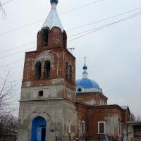 Обоянь. Церковь.Oboyan. Church., Обоянь