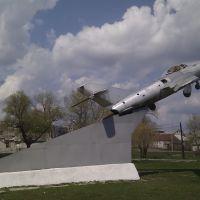 Самолет, Обоянь