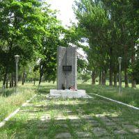 Обоянь памятник борцам за советскую власть Oboyan Monument to fighters for the Soviet power, Обоянь